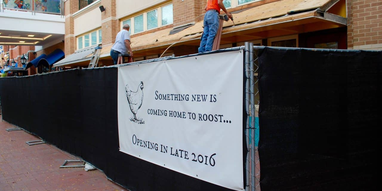 Southern theme restaurant coming to downtown Silver Spring