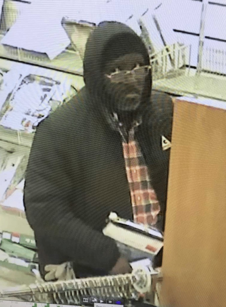 Police Investigating Armed Robbery Seek Help to Identify Suspect