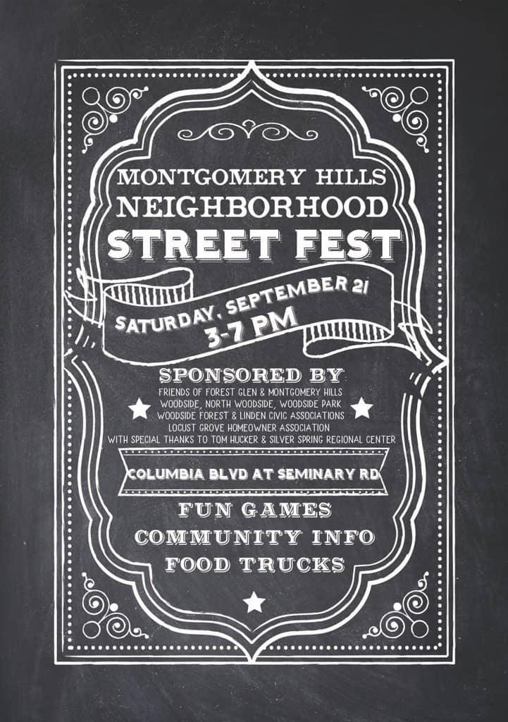 Montgomery Hills Street Fest