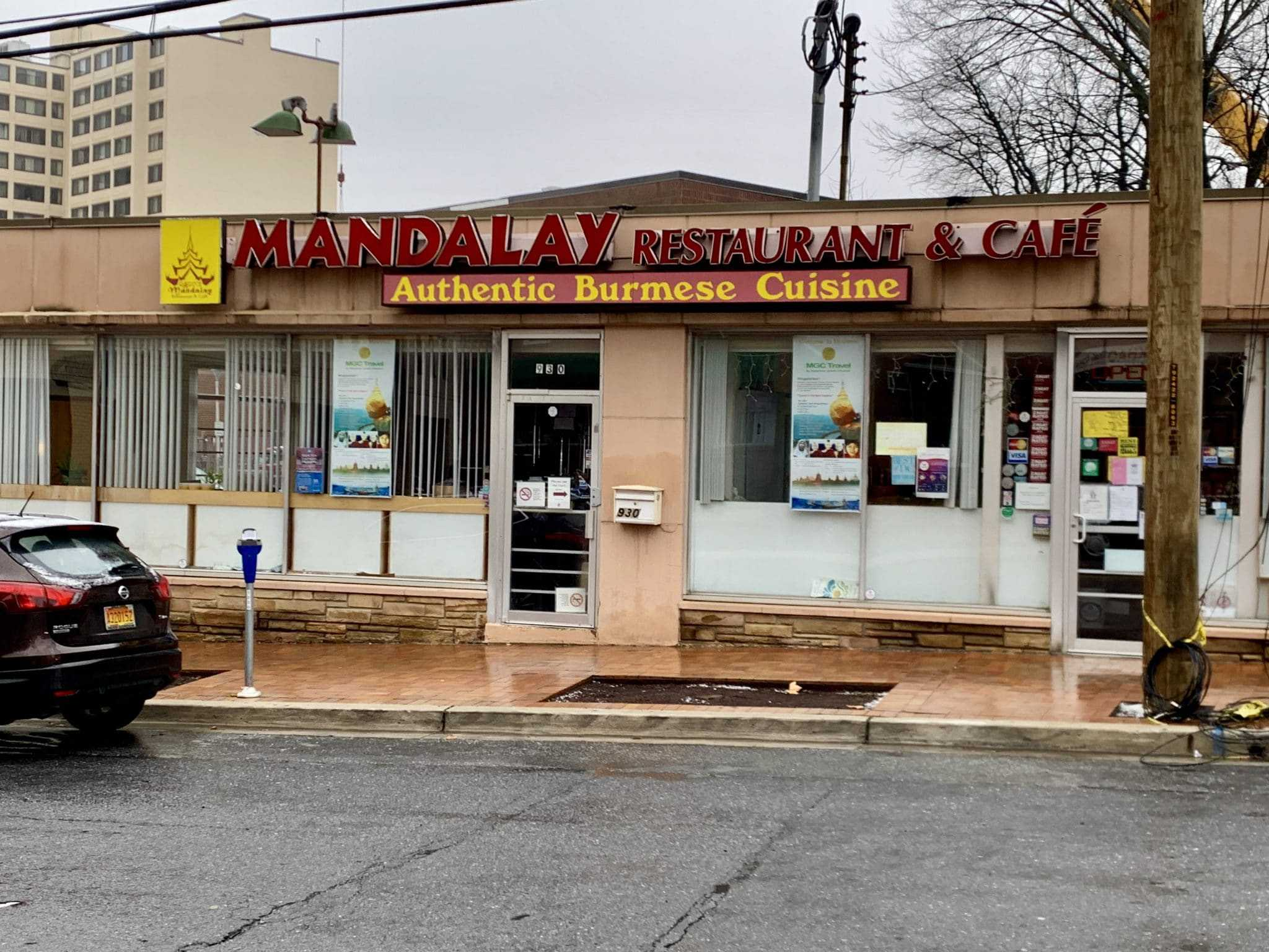 Mandalay Plans Move to Georgia Avenue in D.C. - Mandalay Restaurant and Café will move from its Bonifant Street location to Georgia Avenue in Washington, D.C., according to an announcement on the outlet's Facebook page. The family-owned restaurant specializes in Burmese cuisine and has operated in Silver Spring since 2005 after moving from College Park.